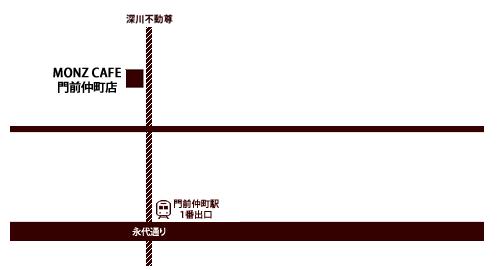 MONZ CAFE 門前仲町店地図