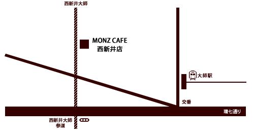 MONZ CAFE  西新井店地図